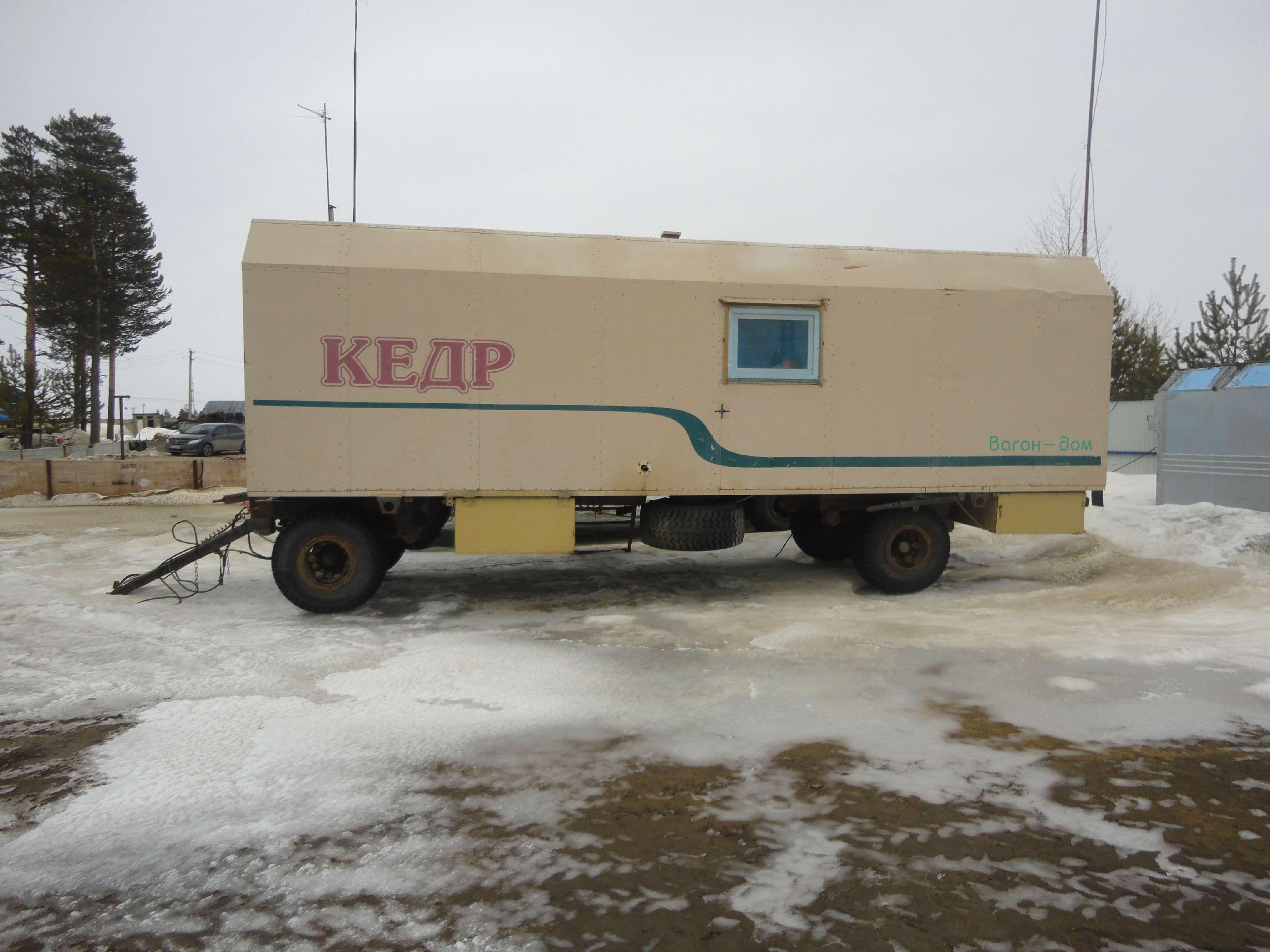 Жилой вагон Кедр-4 фото1