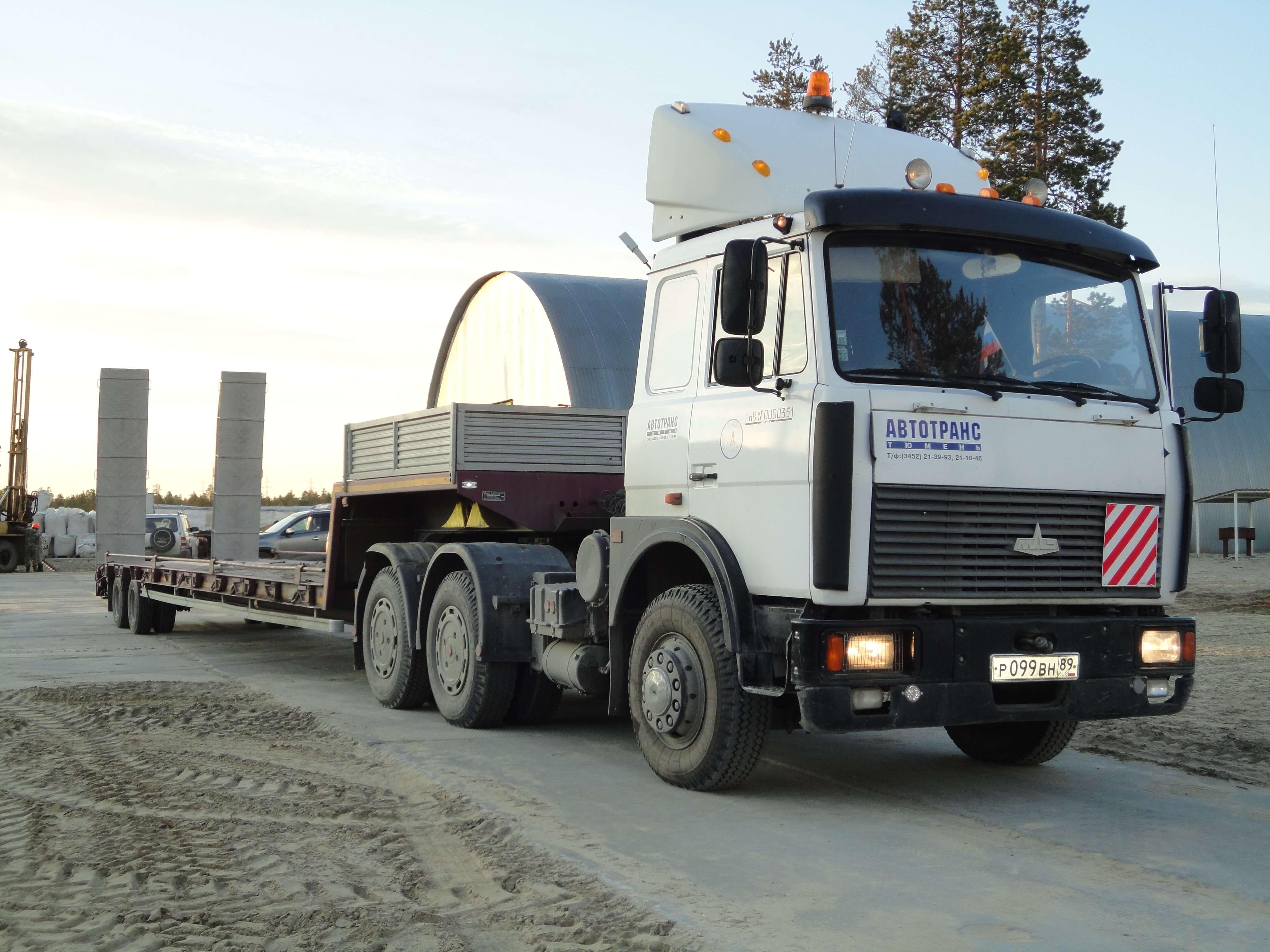 Автомобиль МАЗ 642205-020 (Седельный тягач)