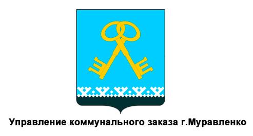 Логотип компании19