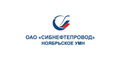 Логотип компании14
