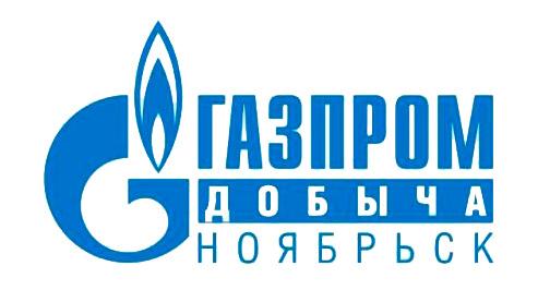 Лого ООО Газпром добыча Ноябрьск