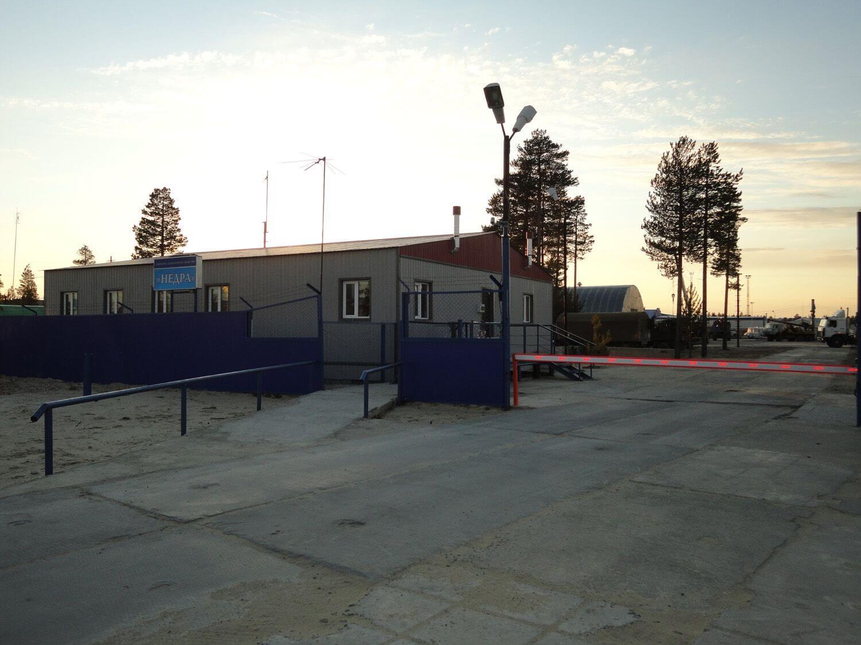 Общежитие компании ЗАО Недра